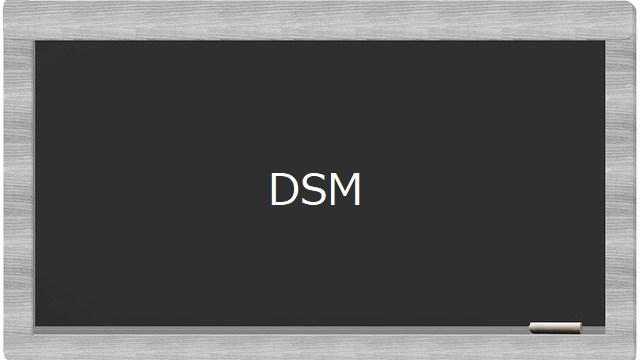 精神疾患の診断と統計のマニュアル