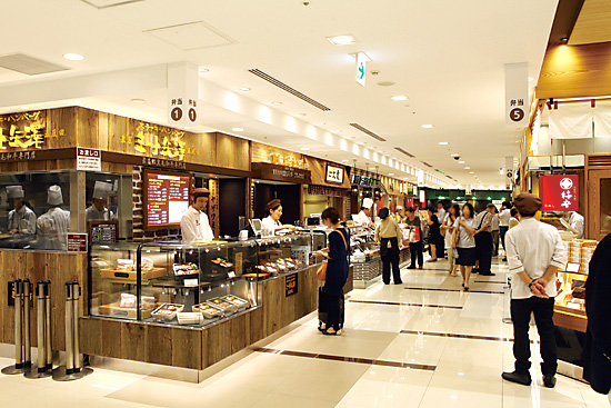 Department store in Japan · Underground food street