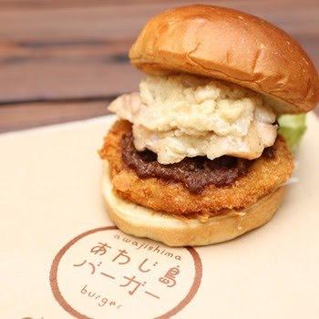Awaji Island Burger
