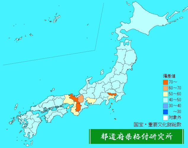 Important cultural property place map of Japan