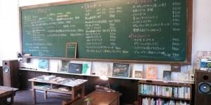Use of school in Japan