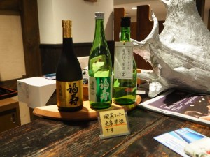 "Kansai / Nada's Sake ""Fukujyu"" comparison with drinking"
