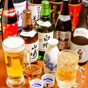 Kansai Izakaya Free drink