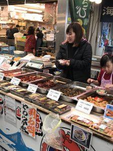 Akashi Ocutopus food