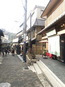 Kansai Arima Onsen