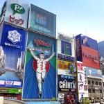 """Kansai / Osaka """"Doutonbori"""""""