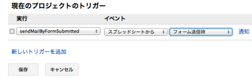 Googledocks mailform 06