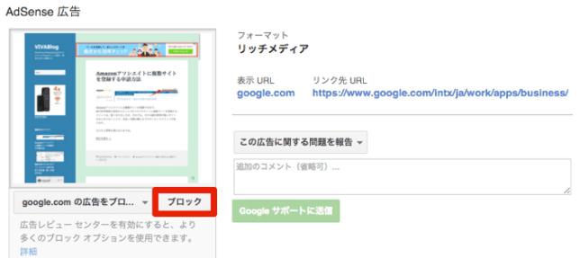 GoogleAdsense fuyouBlock 01