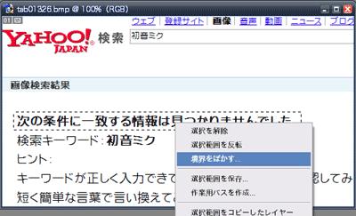 tab01328