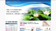 スクリーンショット 2014-07-19 10.25.01