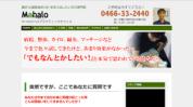 スクリーンショット 2014-07-19 10.25.28