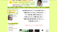 スクリーンショット 2014-07-19 10.24.39