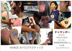 スクリーンショット 2014-05-31 17.24.04