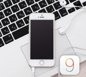 Curso de iOS 9 en Objetivo-C: de Cero a Experto