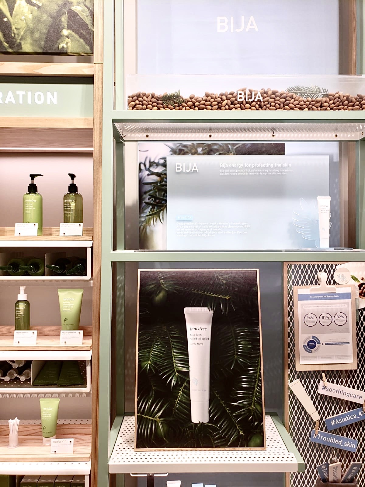 Innisfree Eaton Centre Grand Opening
