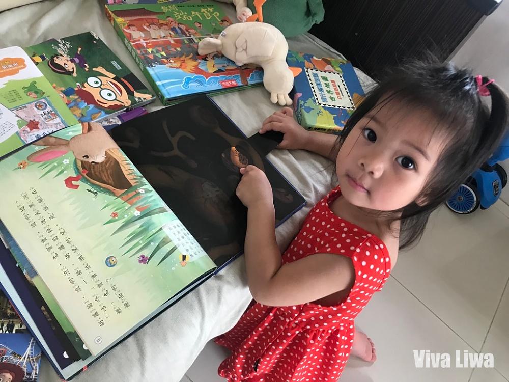 推薦幼兒科普書:小偵探大追擊&探索人體的嘎嘎的光照書