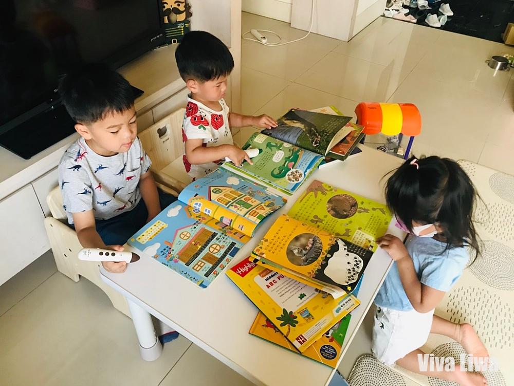 康軒學習雜誌:帶孩子從閱讀認識世界最棒的學齡前雜誌