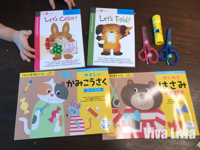 2~3歲小孩練習剪紙技巧的訓練工具|日本公文KUMON