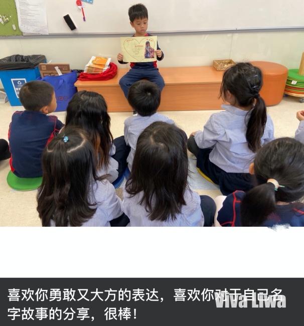 孩子的作業,還是家長的作業?到底怎麼做作業?