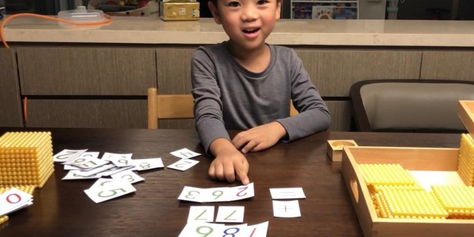 用蒙氏數學銀行遊戲教具,建立「數學加減法的進位借位」概念|淘寶