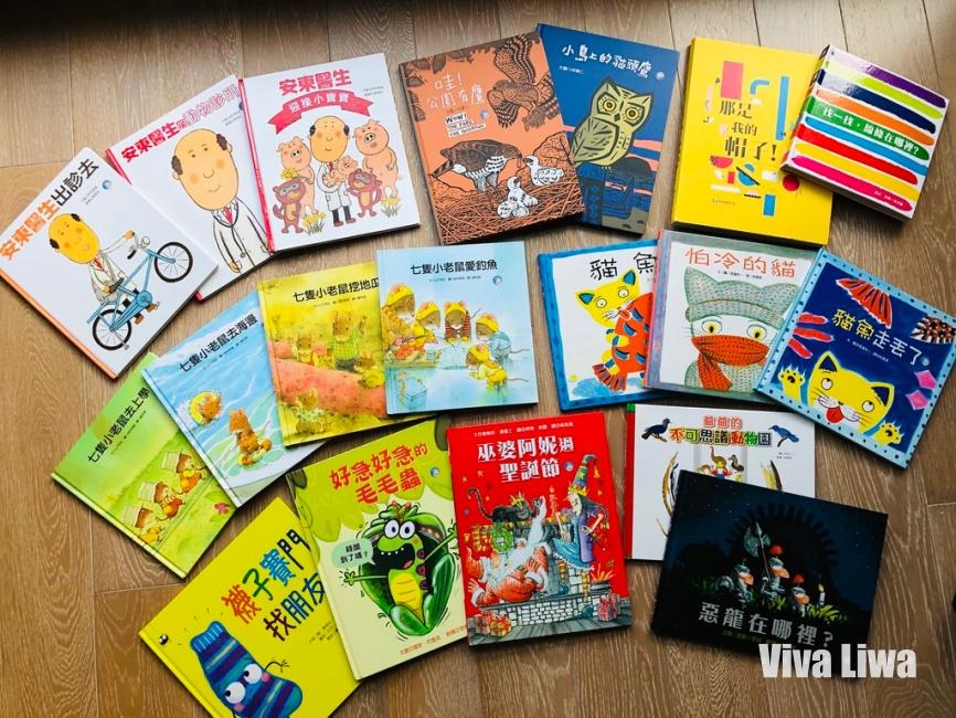 日本經典繪本精選:七隻小老鼠、安東醫生、貓魚系列 青林國際