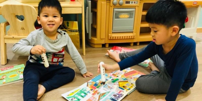 兒童英文教材|Highlights|Hidden Pictures|英文點讀找找遊戲書第二輯|KidsRead點讀筆