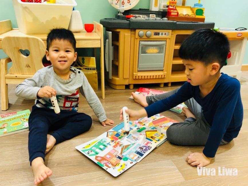 兒童英文教材 Highlights Hidden Pictures 英文點讀找找遊戲書第二輯 KidsRead點讀筆