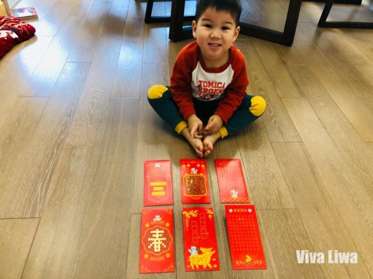 牛年點讀紅包袋:讓孩子學習表達感恩的心,錄下由衷的祝福 KidsRead點讀筆