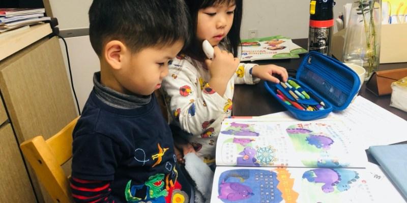 如何把康軒學習雜誌變成點讀版的方法|KidsRead點讀筆