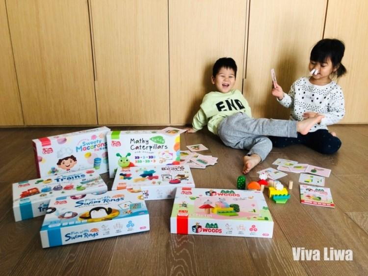 玩桌遊,學數學!3~7歲兒童桌遊推薦:企鵝找泳圈、3D森林樂園 小康軒KidsCorner生活數學桌遊