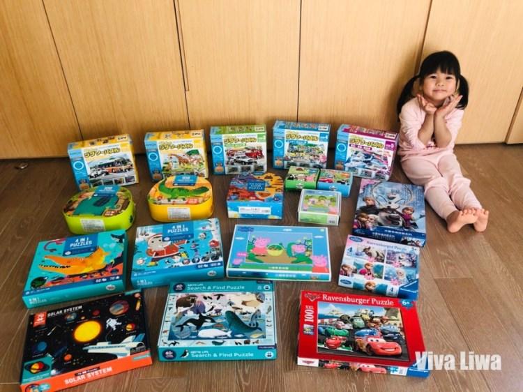 0~6歲幼兒拼圖推薦大集合:KUMON公文、德國睿思、mideer、Joan Miro、MudPuppy、KidsRead、風車等