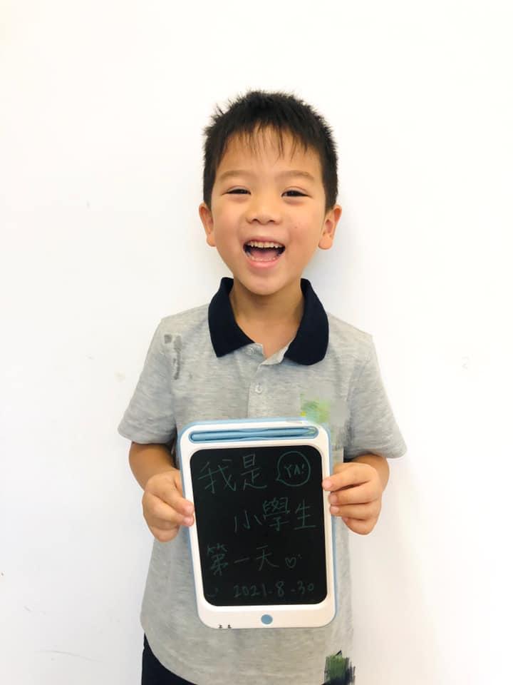 補記:2021.8.30 翰翰正式上小學囉!