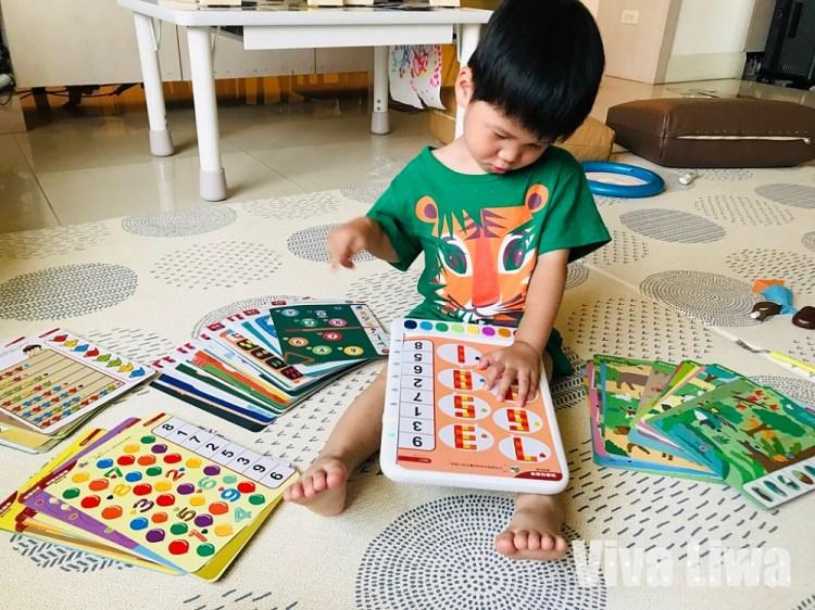 數學要好,從小邏輯思維訓練要做好!幼兒教具分享 青林5G智能學習寶