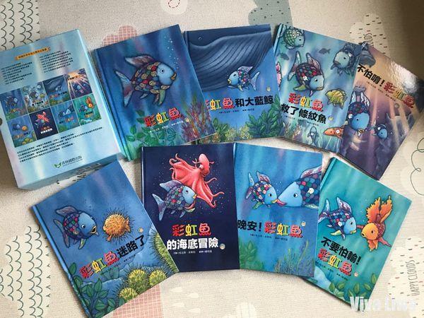 【書櫃】閃亮亮的彩虹魚:帶孩子探討人際關係相處方式、接受勝負與面對挑戰的繪本|青林國際