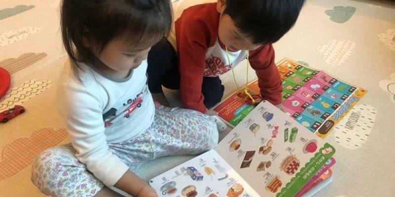 【書櫃】幼兒學習 最適合嬰幼兒的點讀四語圖解字典 KidsRead點讀筆