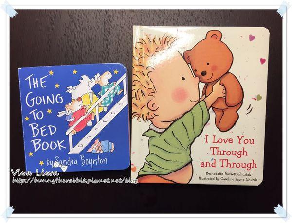 365-251 翰1Y。書單:I Love You Through and Through & The Going to Bed Book