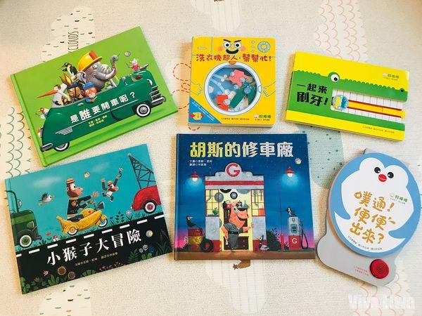 【書櫃】學習生活自理能力操作遊戲書&創意滿點的雷歐提姆小汽車系列 青林國際