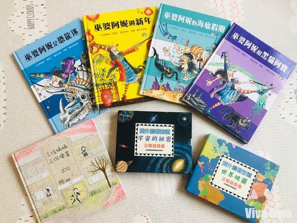 【書櫃】性價比超高的立體科普書:我什麼都知道(宇宙/世界地圖)&創意又童心的巫婆阿妮|青林國際