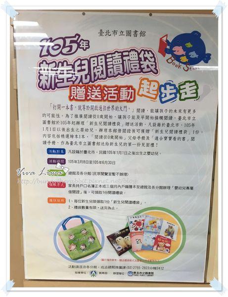 365-191 Bookstart閱讀起步走!台北市立圖書館開啟寶寶閱讀之門講座