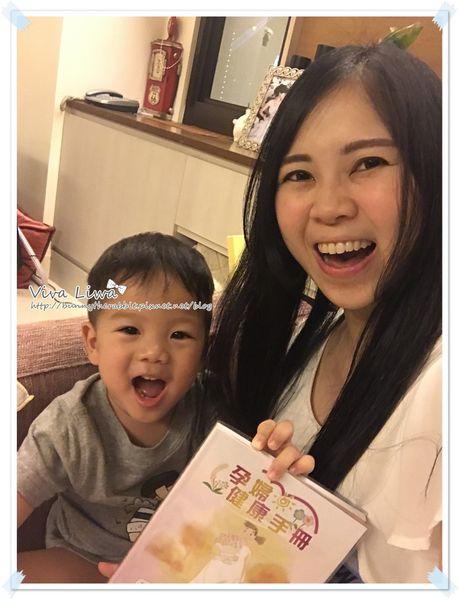 卸貨倒數100-27【孕】12w拿到媽媽手冊+雙胞胎性別聽牌一張!