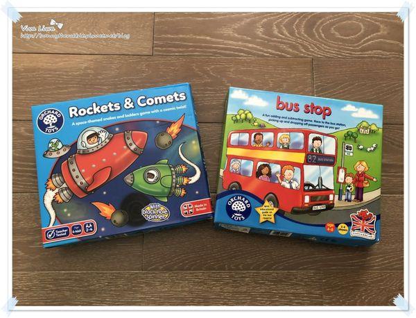 【玩具】推薦Orchard Toys桌遊:歡樂公車、火箭與彗星