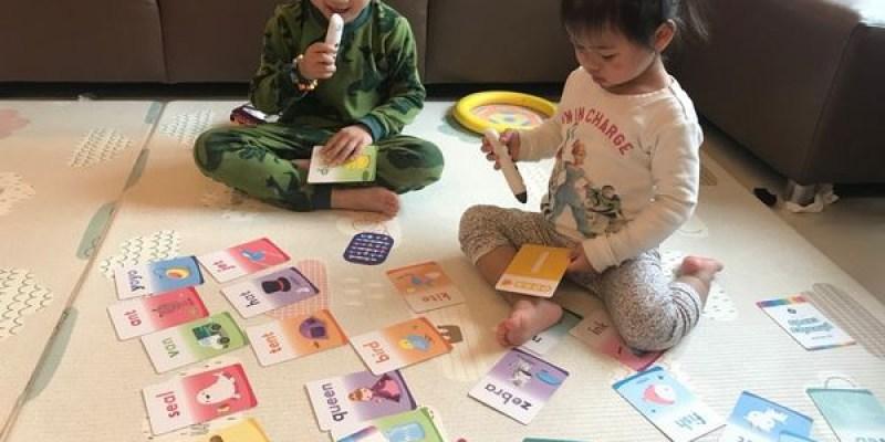 【書櫃】自然發音|新版遊戲字卡|讓小孩從玩的過程中習得英語自然發音|KidsRead點讀筆