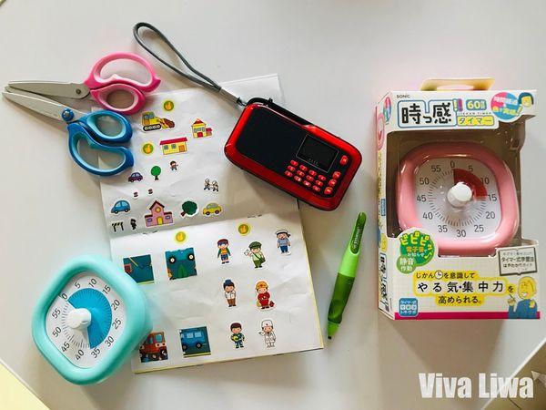 【育兒】育兒好物大推薦:2歲幼兒剪刀、學寫字鉛筆、倒數計時器、點讀筆音檔mp3循環隨身聽、貼紙書懶人陪玩法