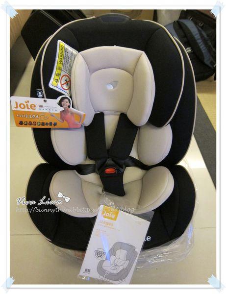 [孕媽咪] 寶寶汽車安全座椅開箱-奇哥Joie 0~7歲成長型座椅(超吸震泡綿設計)
