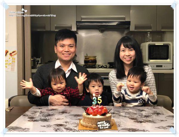 【心情】填表格又要移一欄的35歲生日快樂!