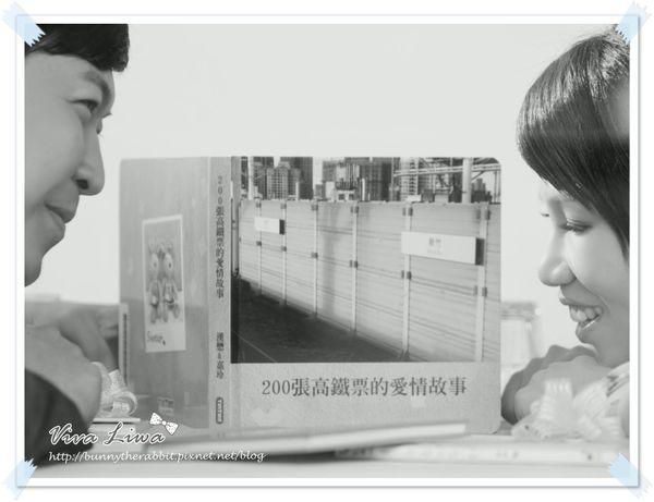 [影片作品] 200張高鐵票的愛情故事-漢懋&嘉玲 愛情MV