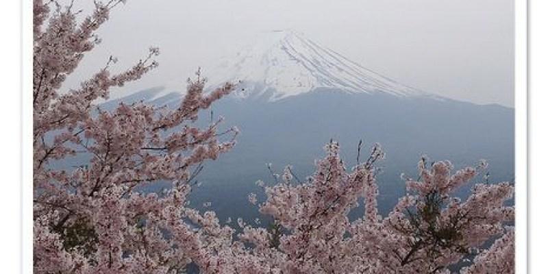 [東京人妻] 河口湖 天上山公園 カチカチ山- 眺望富士山♥