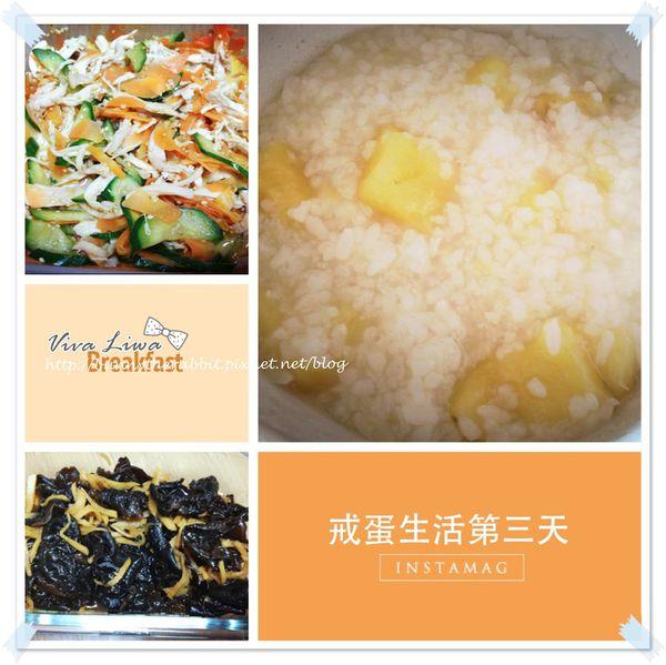 [煮婦] 不專業食譜100-13~15 快速煮地瓜稀飯+和風芝麻雞絲小黃瓜+醬醃薑絲黑木耳