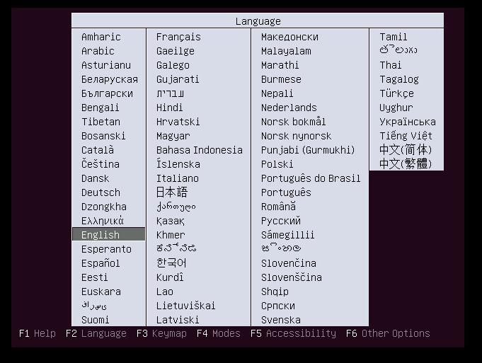 INSTALAR KVM EN UBUNTU 18 _15