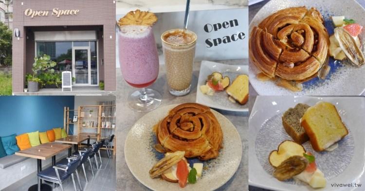 苗栗市美食 『Open Space』苗栗車站旁新開幕咖啡廳~手作甜點及可頌肉桂捲~